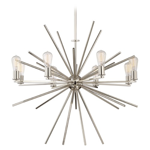 Quoizel Lighting Quoizel Uptown Carnegie Imperial Silver Chandelier UPCN5008IS