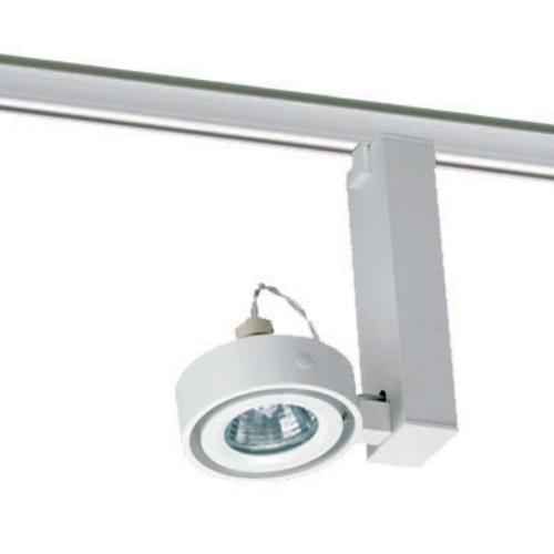 Schoolhouse Pendant Track Lighting: Uno Light Track Head For Juno Track Lighting
