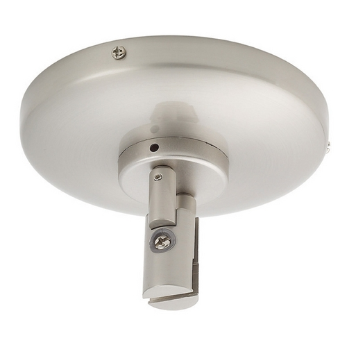 WAC Lighting Wac Lighting Brushed Nickel Rail, Cable, Track Accessory LM-CPC-BN