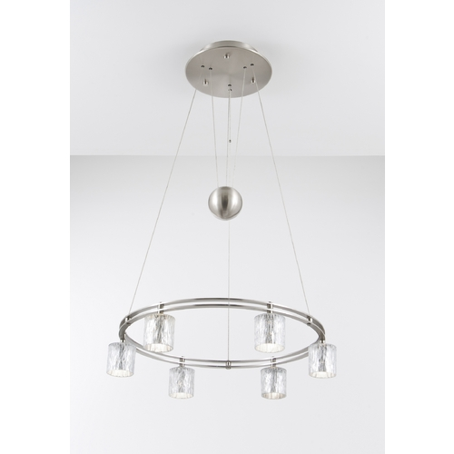 Holtkoetter Lighting Holtkoetter Modern Low Voltage Pendant Light with Silver Glass in Satin Nickel Finish 5556 SN G5031