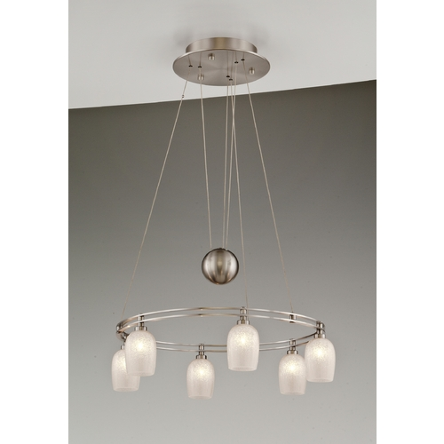 Holtkoetter Lighting Holtkoetter Modern Low Voltage Pendant Light in Satin Nickel Finish 5556 SN G5035