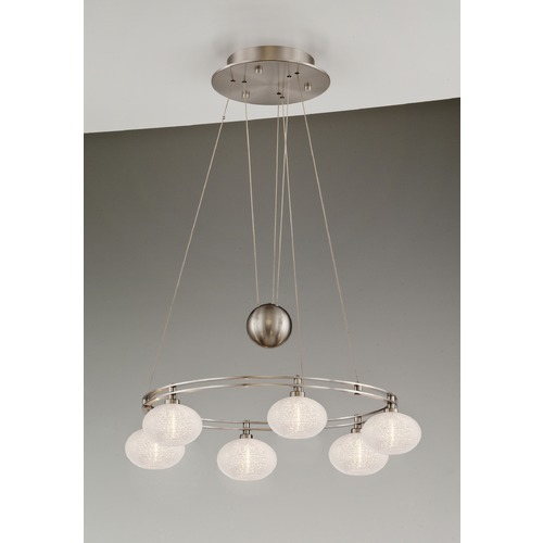 Holtkoetter Lighting Holtkoetter Lighting Satin Nickel Pendant Light 5556 SN G5036