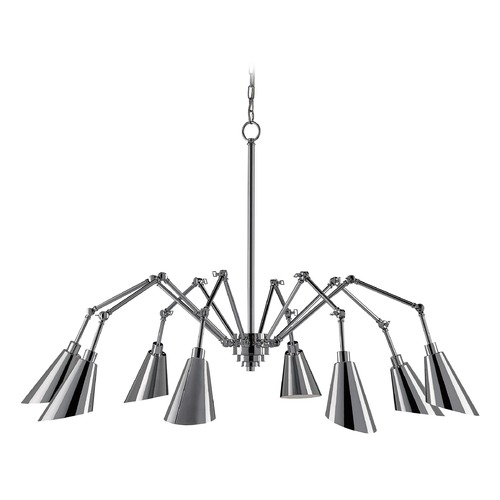 Currey and Company Lighting Currey and Company Garamond Chrome Chandelier 9000-0002