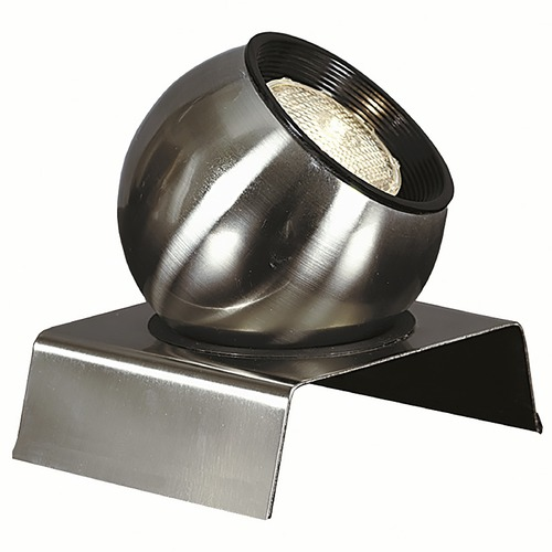 Kenroy Home Lighting Modern Up Light Lamp in Brushed Steel Finish 20506BS