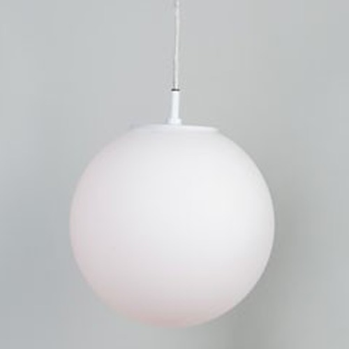 Illuminating Experiences Illuminating Experiences Galaxy Pendant Light with Globe Shade M2861