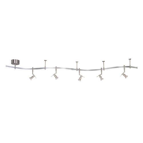 George Kovacs Lighting Rail Lighting Kit in Nickel Finish with Five Lights - 10-Feet Long P4035-084