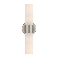 Satin Nickel Bathroom Light - Vertical or Horizontal Mounting