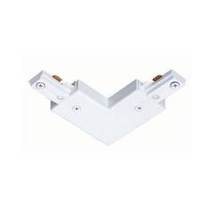 Juno Trac-Lites Adjustable Connector in White Finish