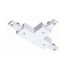 Juno Trac-Lites White T Connector