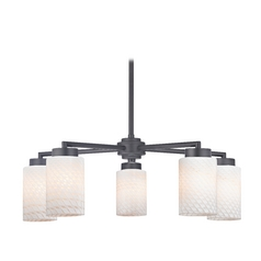 Modern Chandelier with Five Lights and White Glass in Black Finish