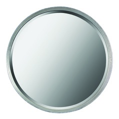 Hoop Round 33-Inch Decorative Mirror by Kenroy Home