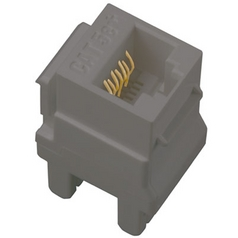 Legrand Adorne Cat 5e RJ45 Data / Phone Insert