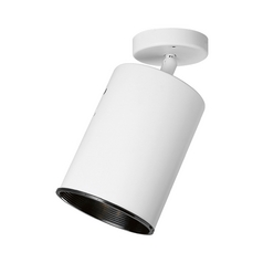 Progress Lighting Progress Directional Spot Light in White Finish P6397-30