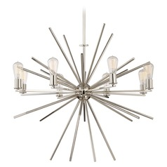 Quoizel Uptown Carnegie Imperial Silver Chandelier