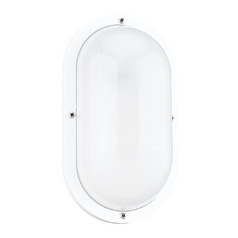 Outdoor White Bulkhead Light
