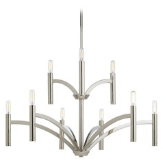 Progress Lighting Draper Polished Nickel Chandelier