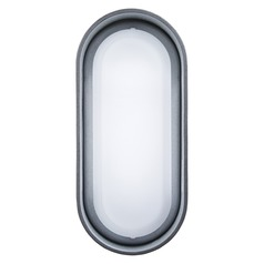 George Kovacs Floating Oval Sand Silver LED Outdoor Wall Light