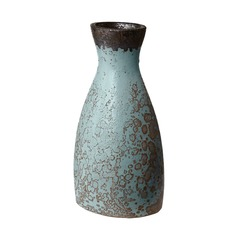 Rustic Persian Watering Jug - Small