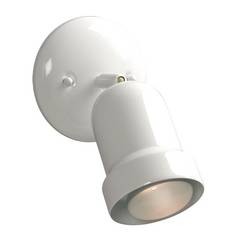 Galaxy Excel Lighting Spotlight EX766101WHITE