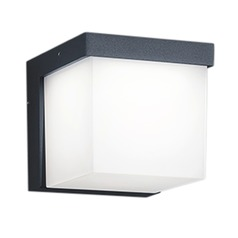 Arnsberg Yangtze Dark Grey LED Outdoor Wall Light