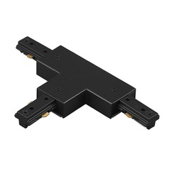 WAC Lighting Black L Track T Connector