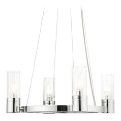 Livex Lighting Midtown Chrome Mini-Chandelier