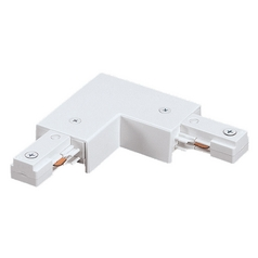 Rail, Cable, Track Accessory in White Finish