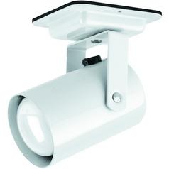 Lite Source Lighting Mini Spot Directional Spot Light