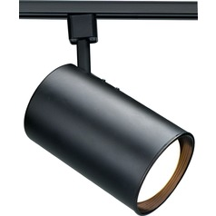 Nuvo Lighting Black Track Light for H-Track