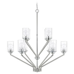 Capital Lighting Camden Polished Nickel Chandelier