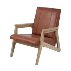 Angular Modern Lounge Chair