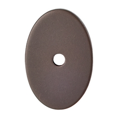 Modern Cabinet Accessory in Oil Rubbed Bronze Finish