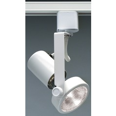 Nuvo Lighting White Track Light for H-Track