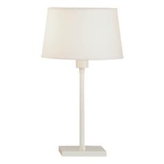 Adjustable Lamps For Sale Movable Lamps Destination