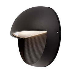 Modern Black LED Outdoor Wall Light with Frosted Shade 3000K 127LM