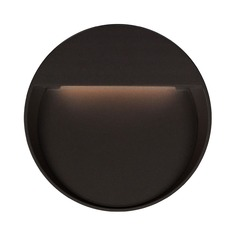 Modern Black LED Outdoor Wall Light 3000K 241LM
