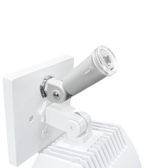 WAC Lighting Endurance Architectural White Photocell