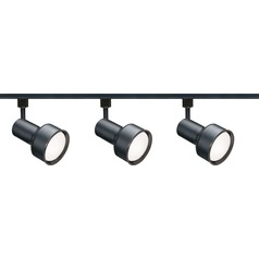 4ft Black Nuvo Lighting Track Light Kit