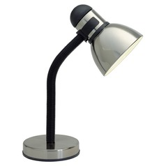 Satco Energy Efficient Steel / Black Desk Lamp