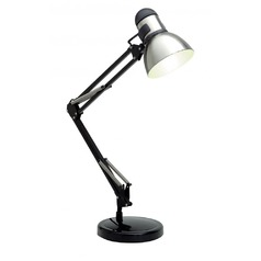 Satco Energy Efficient Steel / Black Swing Arm Lamp