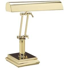 Adjustable Piano Lamp