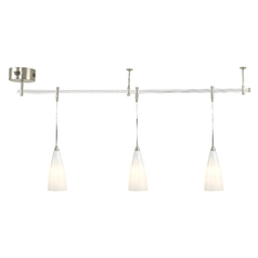 Design Classics Lighting Low Voltage Pendant Light Rail Kit with White Art Glass - 4-Feet KIT 4-1696SF