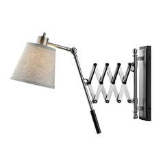 Lite Source Brushed Nickel and Black Swing Arm Lamp