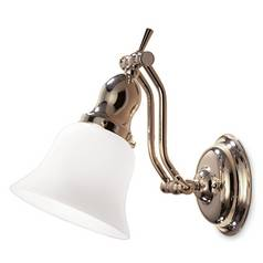 Adjustable Polished Nickel Sconce