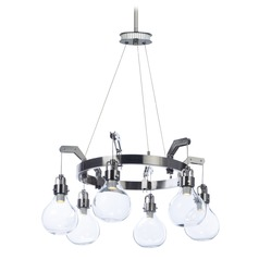 Maxim Lighting Kinetic LED Dark Satin Nickel LED Chandelier