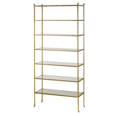 Currey and Company Lighting Delano Gold Leaf Shelving