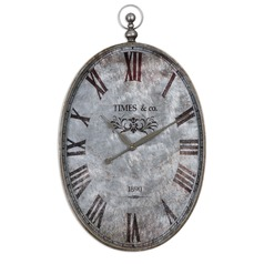 Uttermost Argento Antique Wall Clock