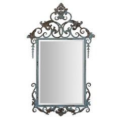 Uttermost Beatriz Baroque Mirror