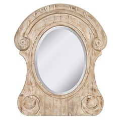 Arched 30-Inch Mirror
