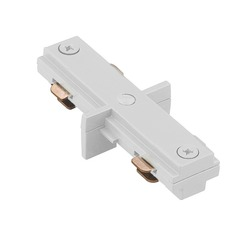 WAC Lighting White H Track I Connector